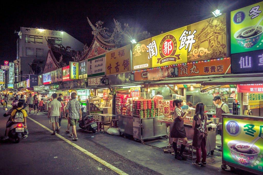 18.jpg 대만의 길거리 음식들.jpg