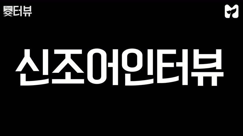 20.jpg 양세형 + 표창원 약 빤 인터뷰.jpgif