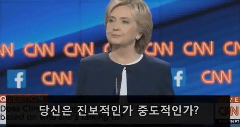 41.jpg 힐러리의 일관성