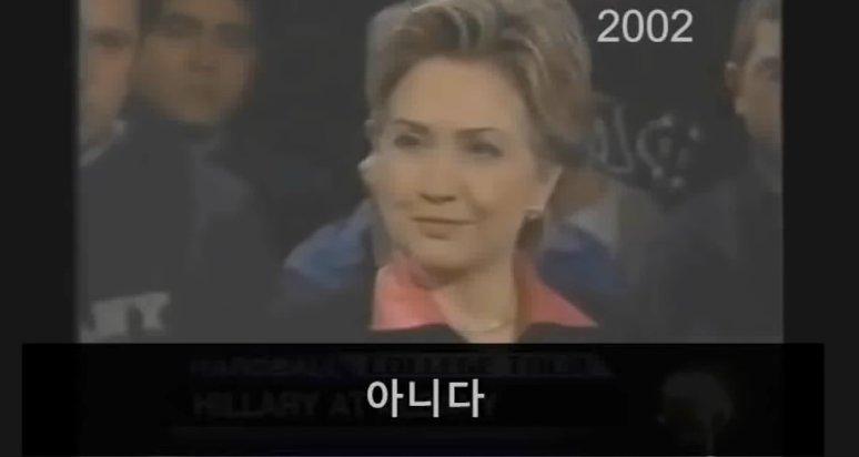 28.jpg 힐러리의 일관성