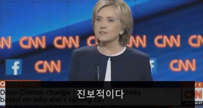 42.jpg 힐러리의 일관성