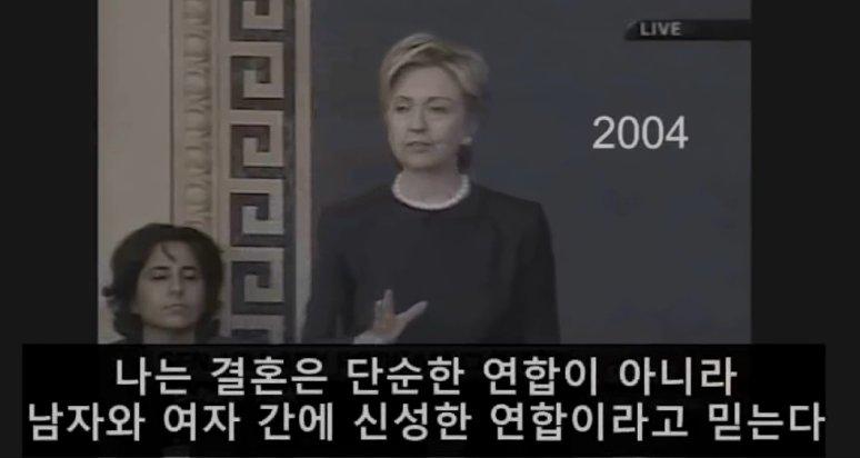 29.jpg 힐러리의 일관성