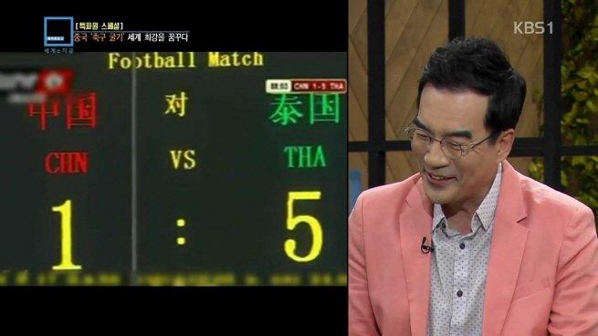 sf.jpg 중국의 엄청난 축구 투자.jpg