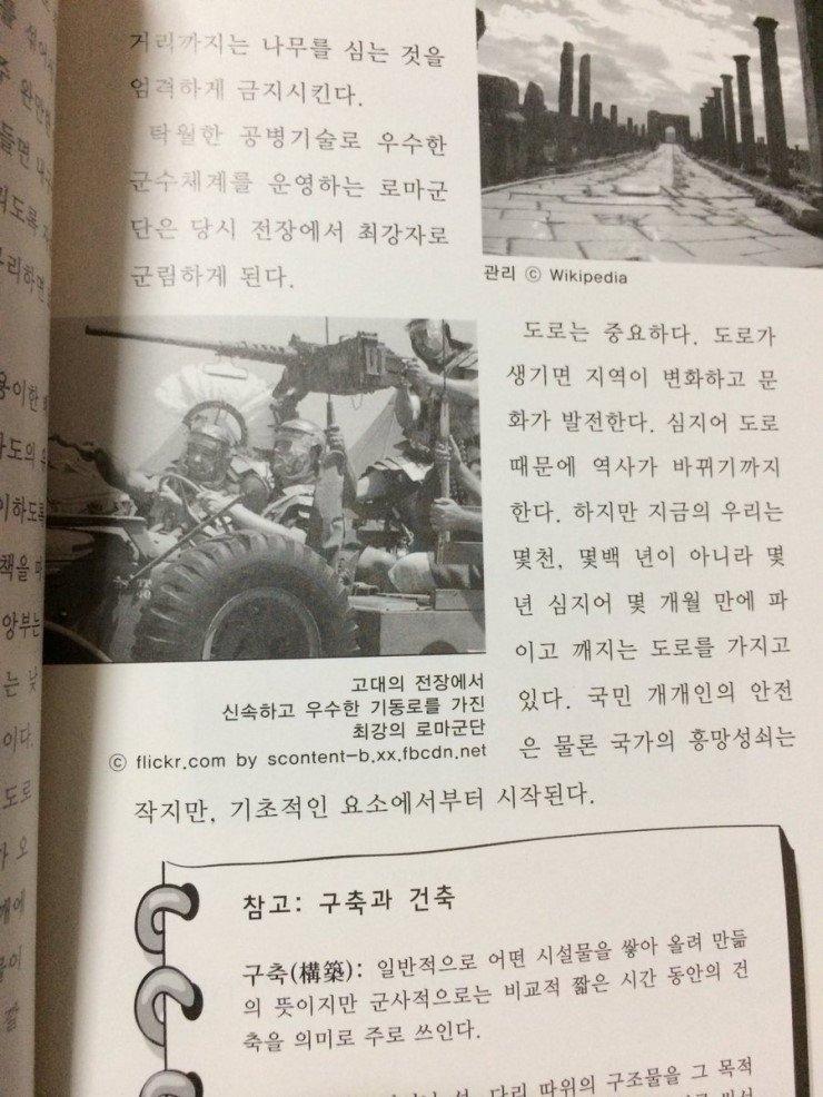 http://image.fmkorea.com/files/attach/new/20160914/486616/207558267/460846291/a1cdcbec39ab2111768ed50510aef29f.jpeg