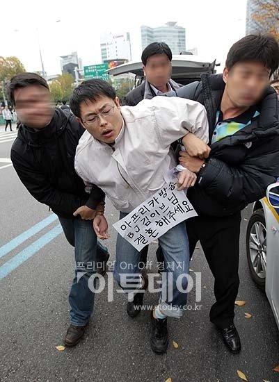 http://image.fmkorea.com/files/attach/new/20160919/486616/435331637/465260984/ca7cb5d3680a7729d7fb952199c1ff3a.jpg