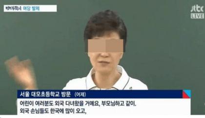 http://image.fmkorea.com/files/attach/new/20160927/486616/5792330/471108866/452e8d750c44a9c2cec6ecd7398f672f.PNG