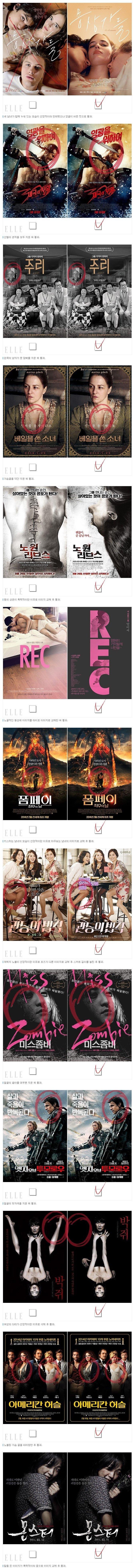한국영화 포스터 심의 기준