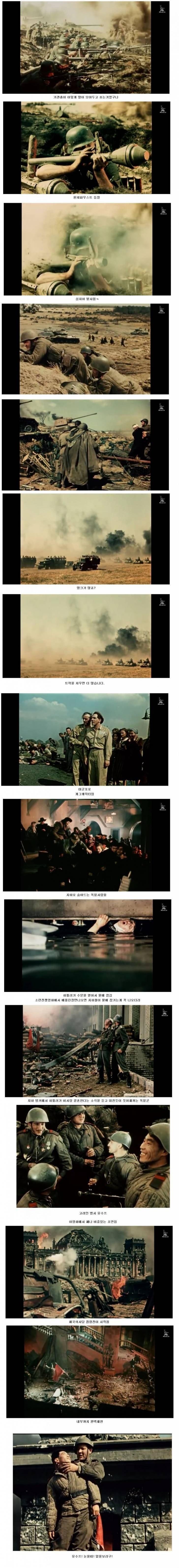 a_1364715478_86849379d2e5fdc21506f4e7019ec96e02fb5d2e (1).jpg 소련의 전쟁영화