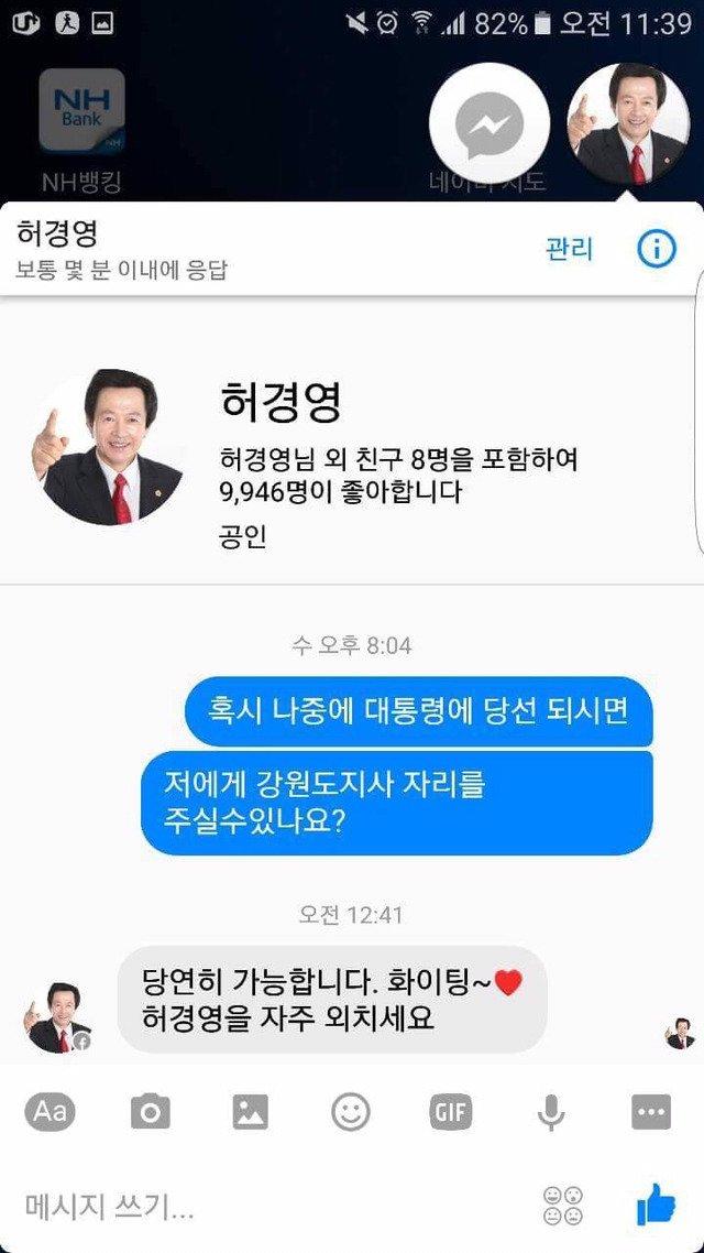 킹경영 근황.jpg