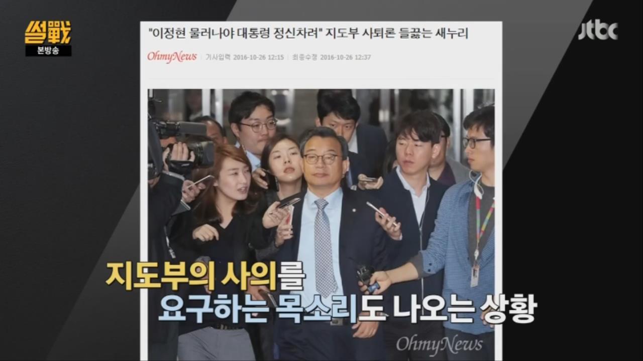 53.jpg ㅅㅇ)썰전 인맥총동원 김성태,이재명,이준석,이철희와 전화연결 요약