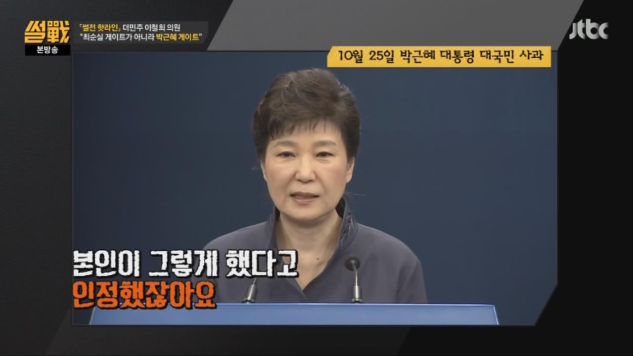 65.jpg ㅅㅇ)썰전 인맥총동원 김성태,이재명,이준석,이철희와 전화연결 요약