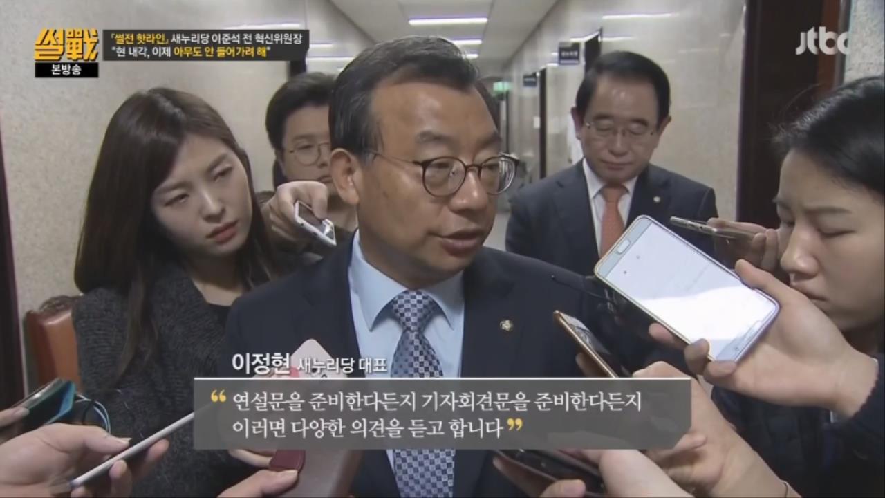 51.jpg ㅅㅇ)썰전 인맥총동원 김성태,이재명,이준석,이철희와 전화연결 요약
