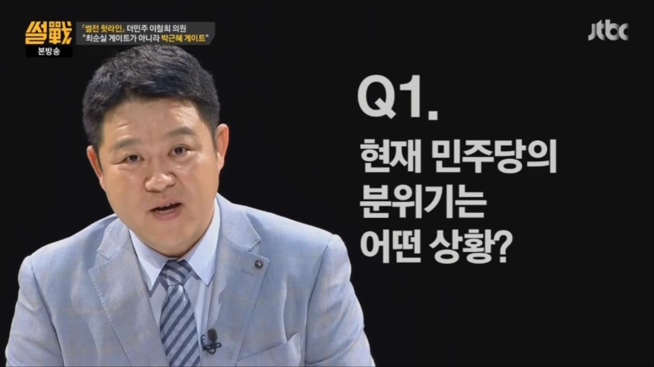 59.jpg ㅅㅇ)썰전 인맥총동원 김성태,이재명,이준석,이철희와 전화연결 요약
