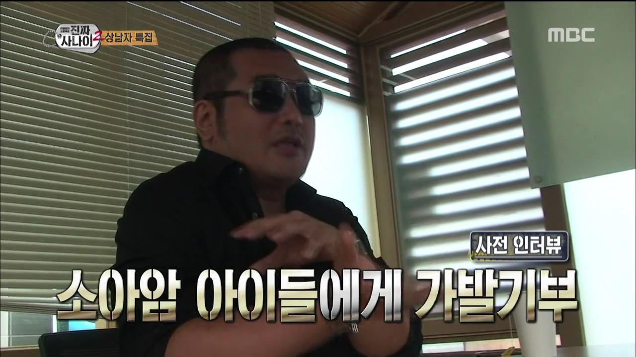 진사 출연료도 기부할 예정인 김보성.jpg
