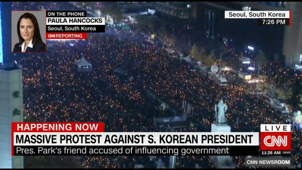 제목 없음.jpg 현시각 CNN