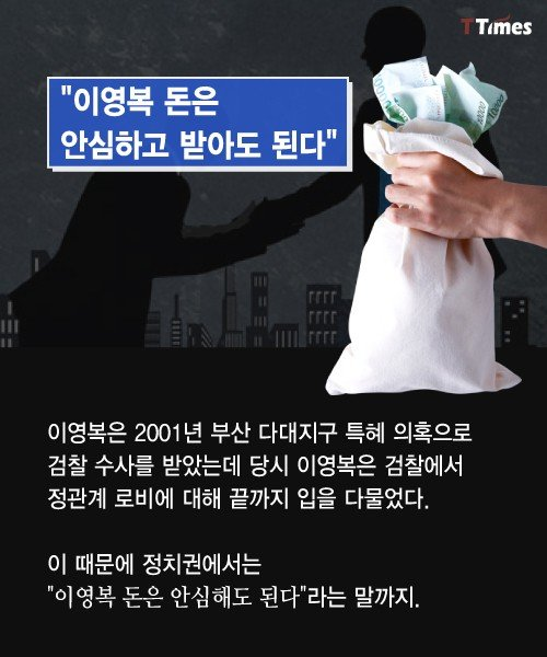 12.jpg 최순실 시즌2) 해운대 게이트 총정리