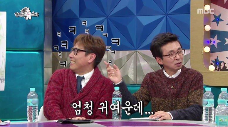 29.jpg 스압) 트와이스 정연의 졸업사진(feat.순실).jpg