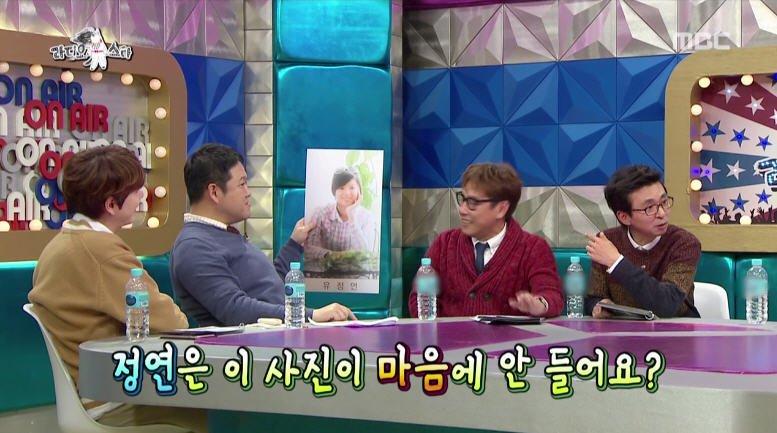16.jpg 스압) 트와이스 정연의 졸업사진(feat.순실).jpg