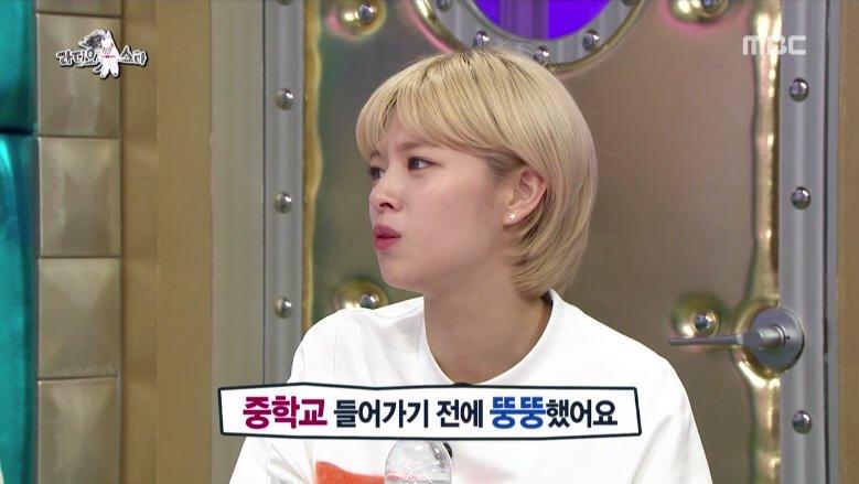 2.jpg 스압) 트와이스 정연의 졸업사진(feat.순실).jpg