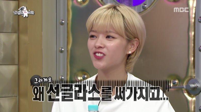31.jpg 스압) 트와이스 정연의 졸업사진(feat.순실).jpg
