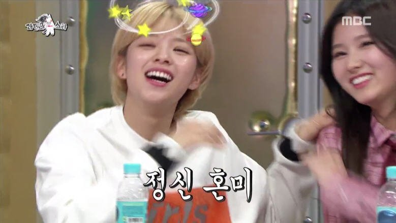14.jpg 스압) 트와이스 정연의 졸업사진(feat.순실).jpg