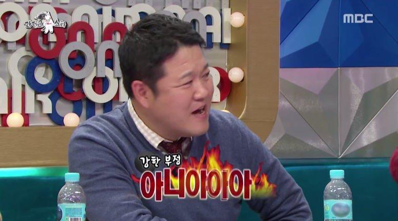 43.jpg 스압) 트와이스 정연의 졸업사진(feat.순실).jpg