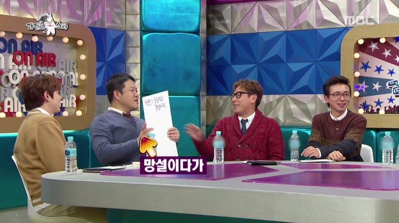 7.jpg 스압) 트와이스 정연의 졸업사진(feat.순실).jpg