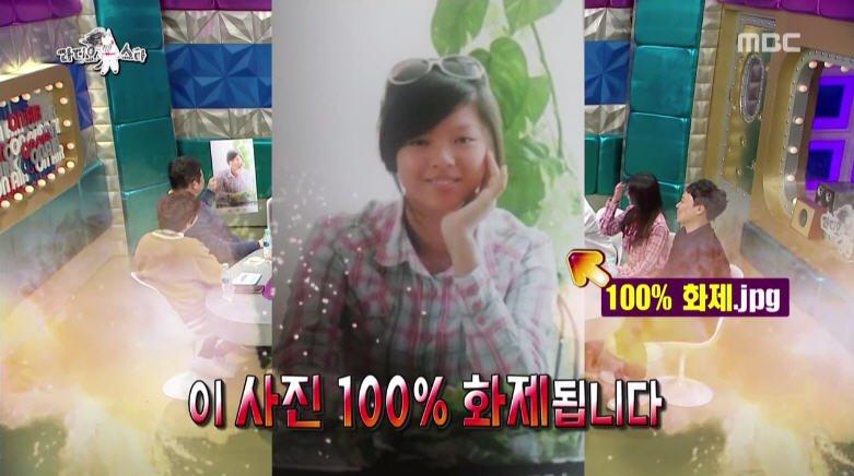 13.jpg 스압) 트와이스 정연의 졸업사진(feat.순실).jpg