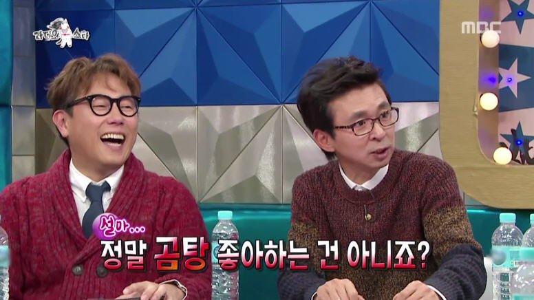 49.jpg 스압) 트와이스 정연의 졸업사진(feat.순실).jpg