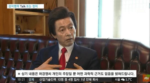 """허허허1 (6).png 허경영 """"대통령 되면 공중부양 시전"""""""