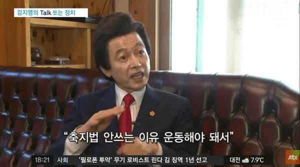 """허허허1 (10).png 허경영 """"대통령 되면 공중부양 시전"""""""