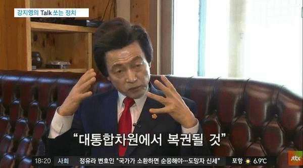 """허허허1 (5).png 허경영 """"대통령 되면 공중부양 시전"""""""