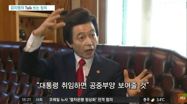 """허허허1 (8).png 허경영 """"대통령 되면 공중부양 시전"""""""