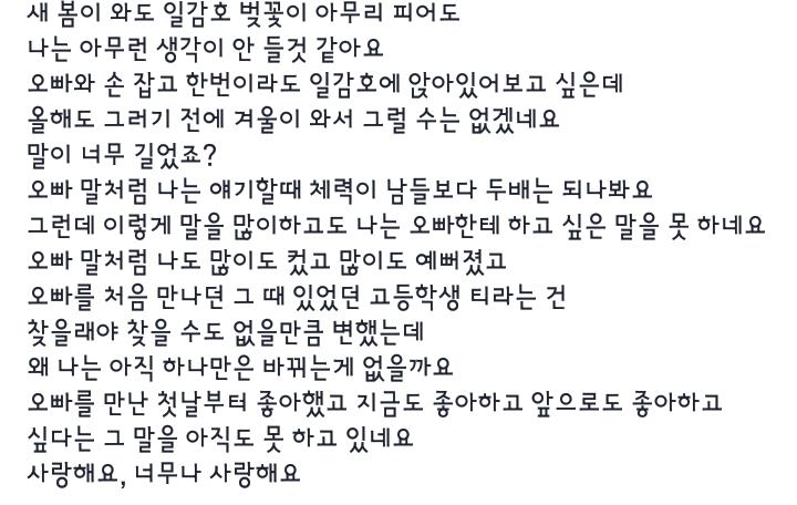 LYsGYJX.png 건국대 대나무숲 감성적인 글.JPG