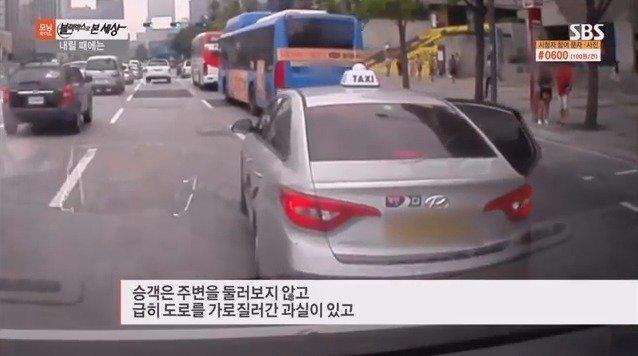 4.jpg (약혐)택시에서 내린 승객과 사고 난 버스 기사