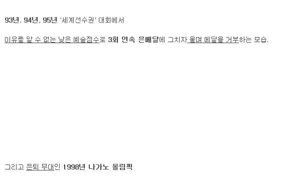 9Dohd2O.jpg 여왕 김연아도 못하는, 현재는 금지된 고난이도 피겨스케이팅 기술