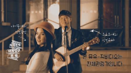 160526 은하 멋진여자 뮤비출연.png (스압) 2016년 여자친구 결산