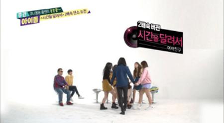 160203 주간아이돌 2배속댄스 전설의시작.png (스압) 2016년 여자친구 결산