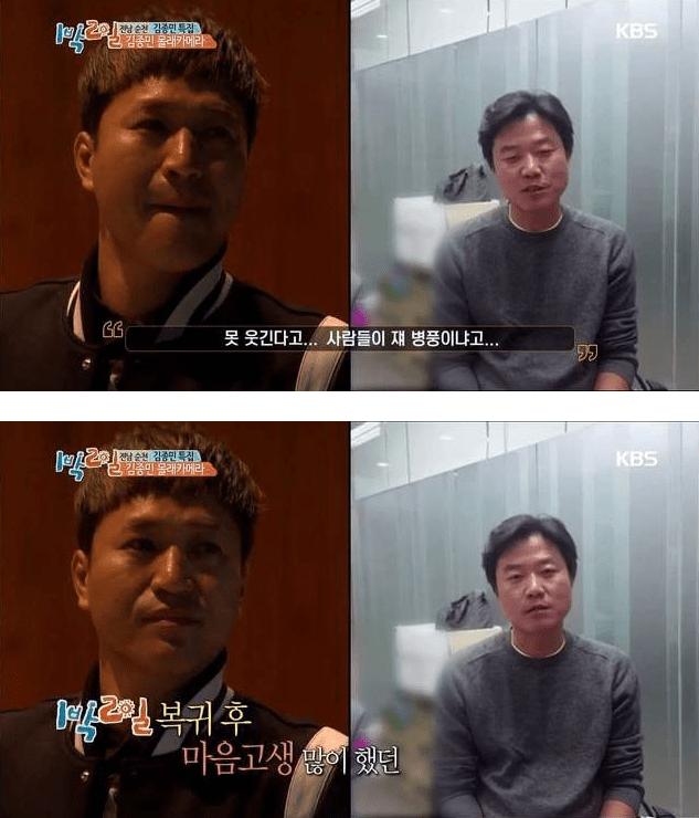 16.png 김종민 특집방송에 김종민한테 메세지 전하는 전 멤버들