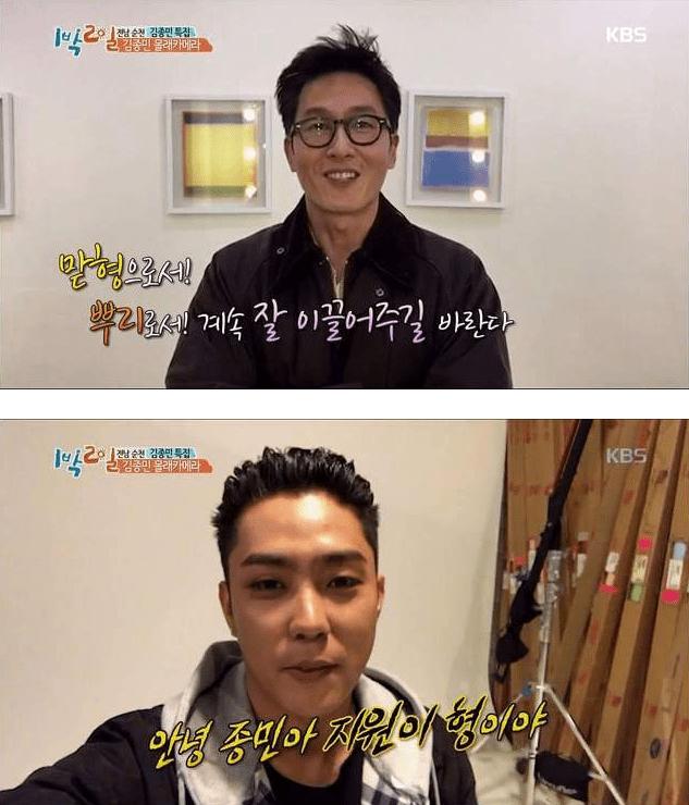 7.png 김종민 특집방송에 김종민한테 메세지 전하는 전 멤버들