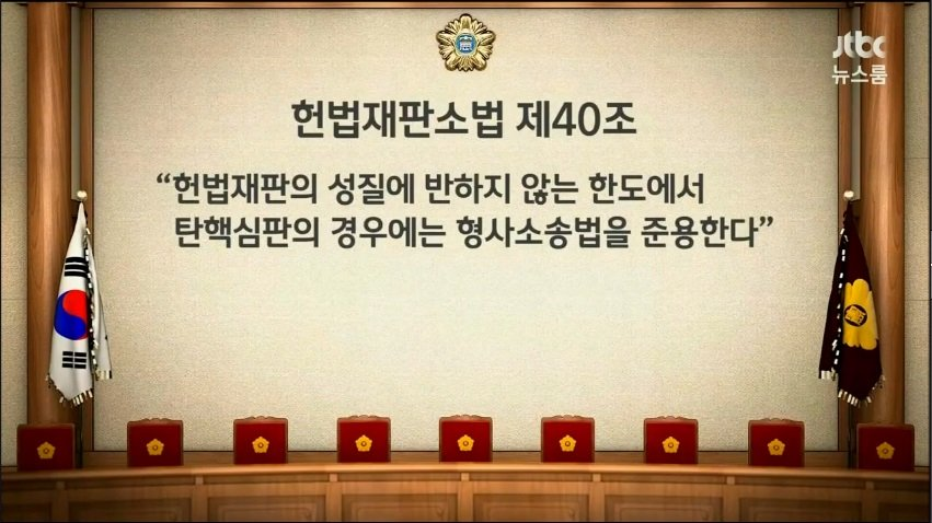 5.jpg 헌재를 압박하려던 청와대