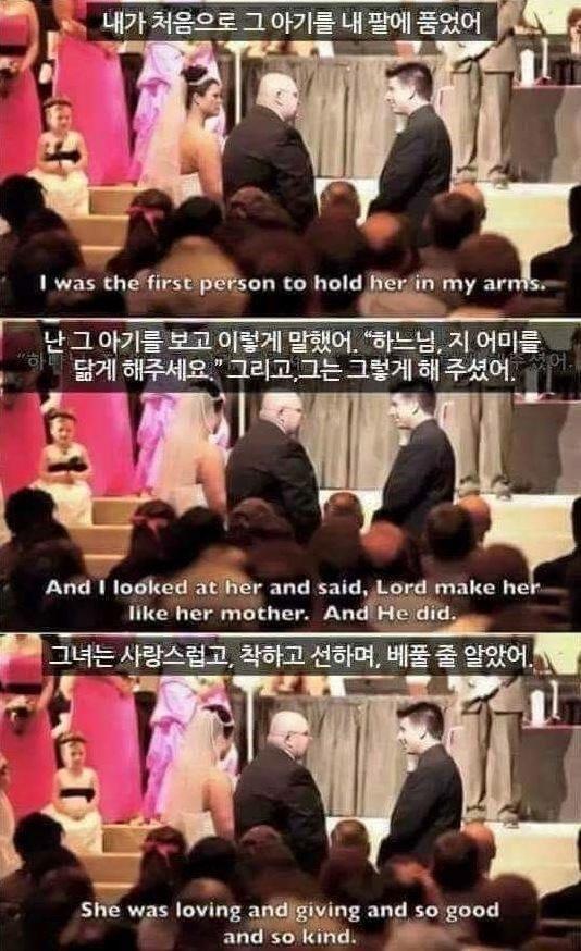 IMG_0915.JPG 딸의 결혼식날 사위에게 전하는 말...