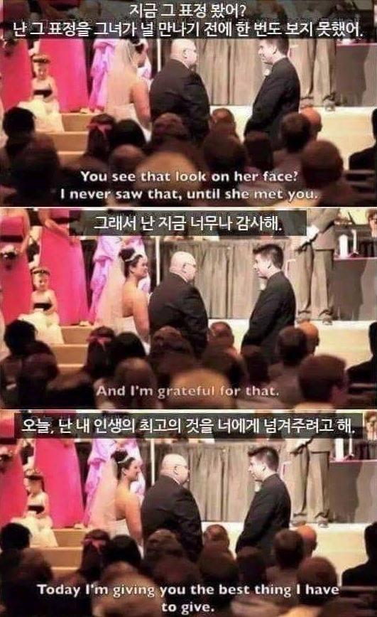 IMG_0919.JPG 딸의 결혼식날 사위에게 전하는 말...