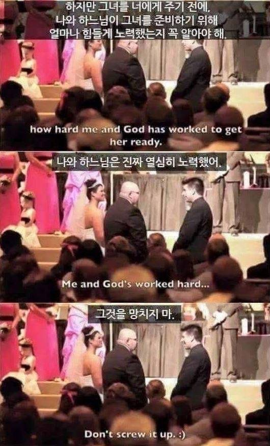 IMG_0920.JPG 딸의 결혼식날 사위에게 전하는 말...