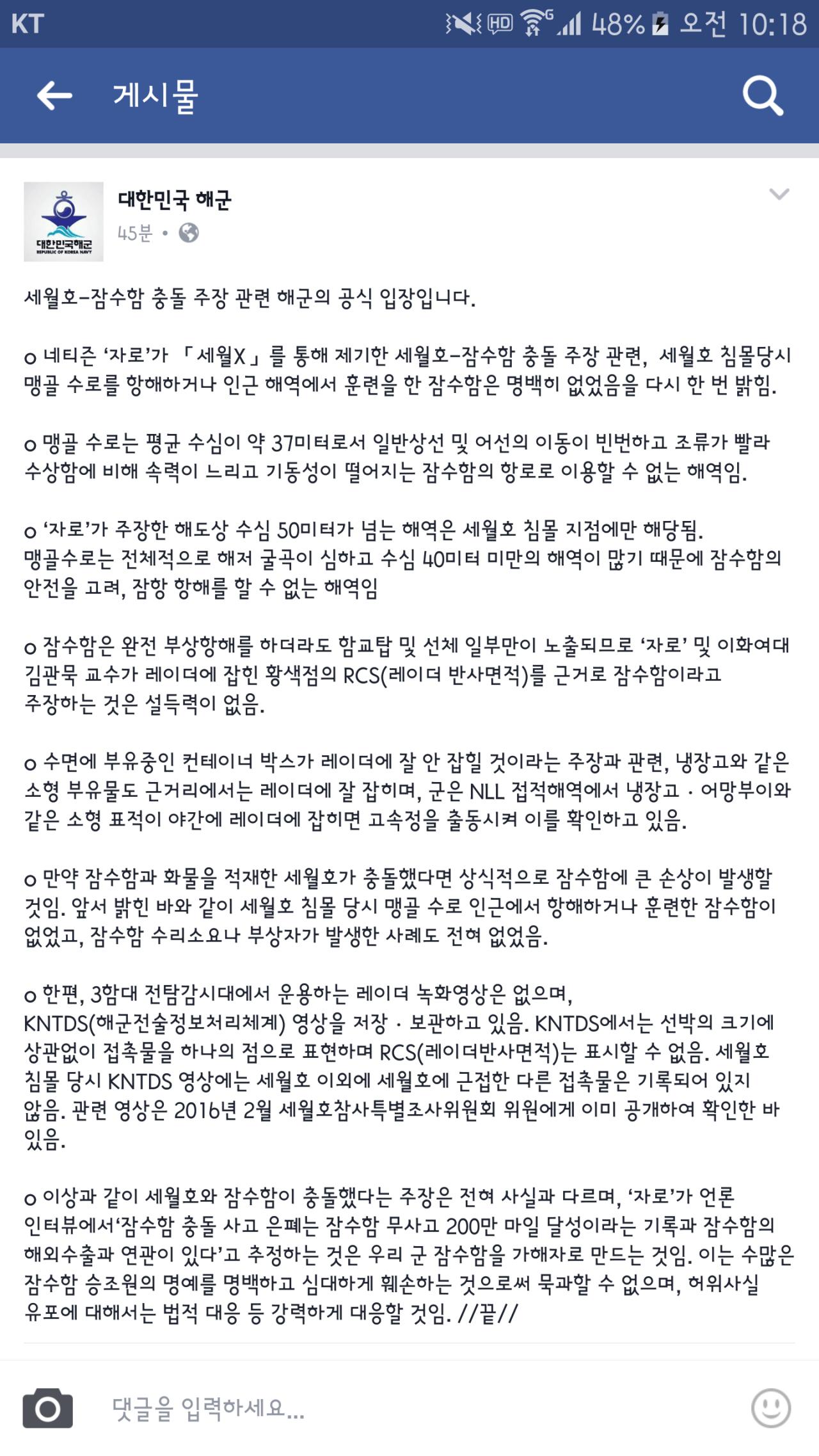 이슈인 ISSUEIN.COM