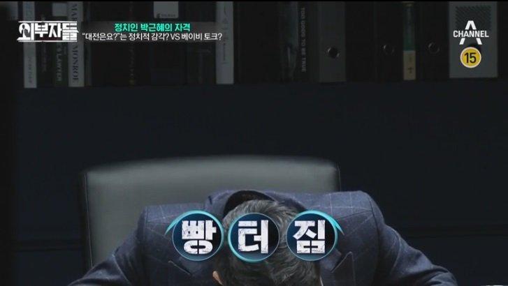 13.jpg 정봉주가 평가한 대전은요?