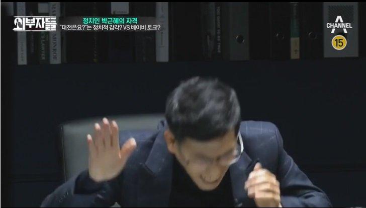 12.jpg 정봉주가 평가한 대전은요?