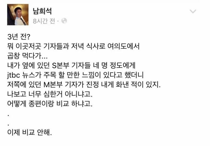 MBC vs JTBC