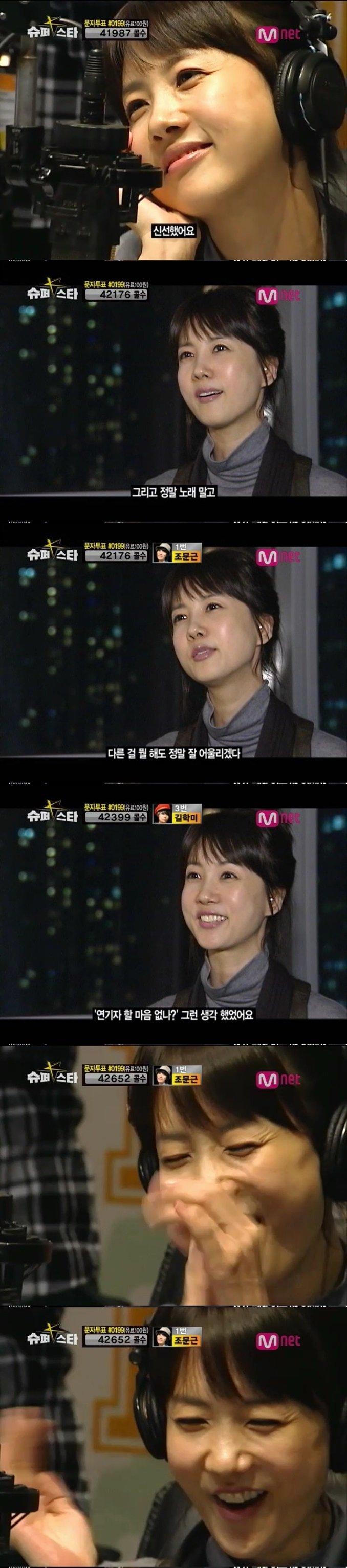 04.jpg 서인국이 연기로 뜰줄 알았떤 연예계 최고의 아이돌덕후.JPG