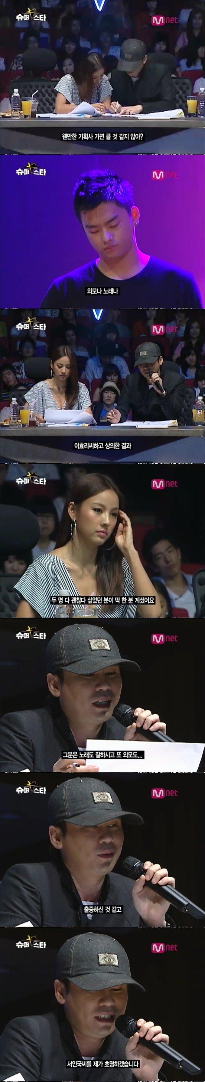 02.jpg 서인국이 연기로 뜰줄 알았떤 연예계 최고의 아이돌덕후.JPG